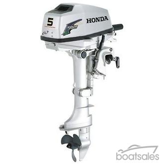 Used 5hp boat motor all boats for Briggs and stratton outboard motors for sale